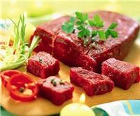 Thịt bò xào khóm