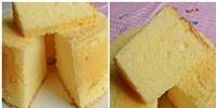 Bánh Chiffon Cheesecake