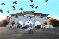 Chi phí thật sự du lịch tự túc tại Đài Loan