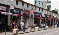 Mê mẩn tại 5 trung tâm mua sắm bậc nhất ở Ma Cao