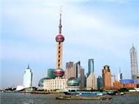 Chia sẻ kinh nghiệm du lịch Thượng Hải